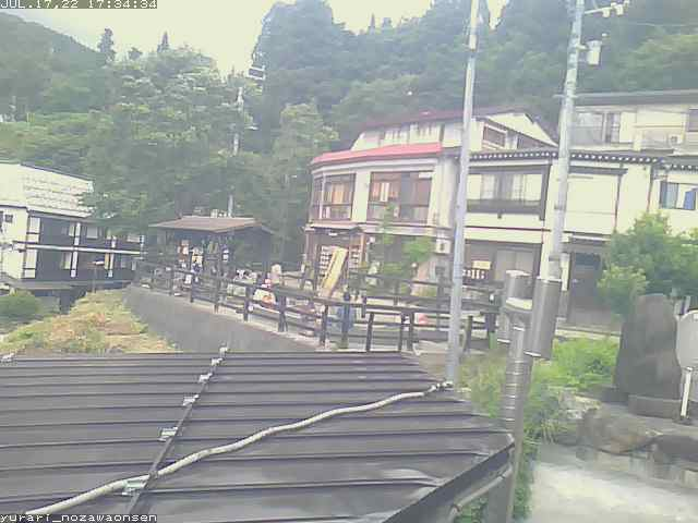 Nozawa Onsen Webcam